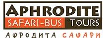 Akamas Aphrodite Tours logo